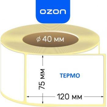 Термоэтикетка ЭКО 75x120 (300 эт) для OZON