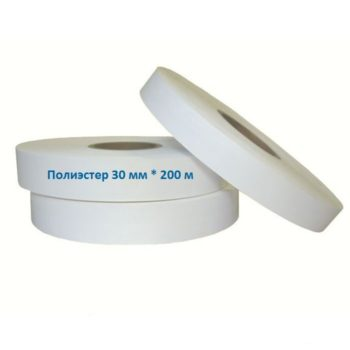 Полиэстеровая лента, PT300, 30 мм х 200 м